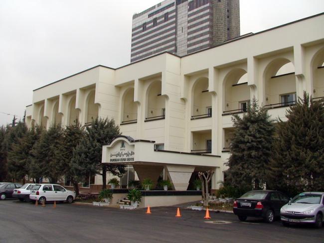 هتل اوین پارسیان