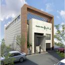 بانک کارآفرین - یزد
