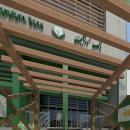بانک کارآفرین - تهران (آپادانا)